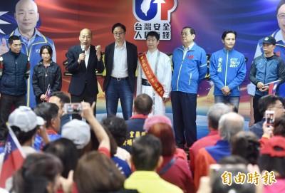 尷尬!韓批政府不重視體育 卻把林義傑、陳彥博搞混了