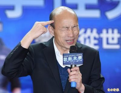 笑翻!國民黨推「反併吞法」 陳柏惟:韓國瑜關5年