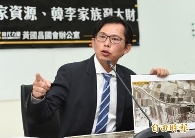 黃國昌狂打韓國瑜砂石案  時力聲量竄升第三名
