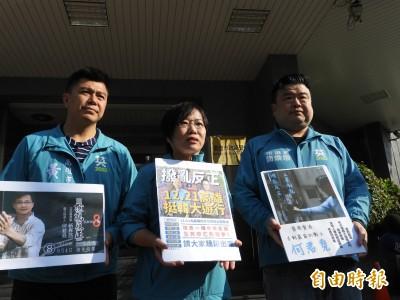 罷韓、挺韓12.21高雄街頭強碰 劉世芳稱向警遞「重要情資」