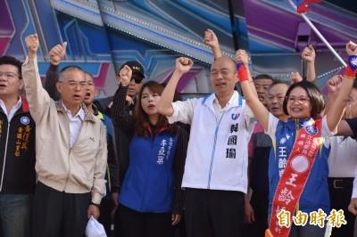 結束傾聽之旅首次回高雄輔選 韓國瑜:讓高雄出總統、出頭天