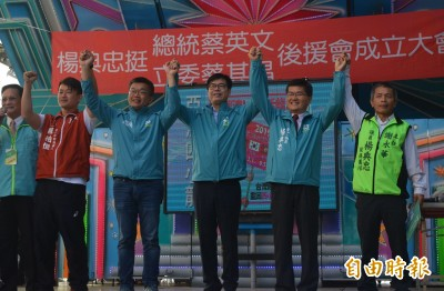 「霜淇淋」合體 陳其邁:蔡其昌當選再開唱 先練五月天的歌