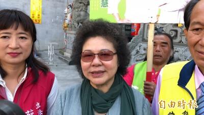 韓國瑜夫婦被爆涉砂石案 陳菊:政治人物都得接受公開檢驗