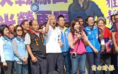 砂石案 韓國瑜:黃國昌若不檢舉 明天就告他意圖使人不當選