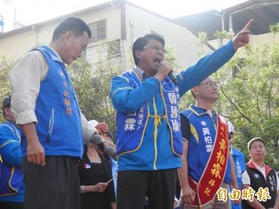 懷疑民進黨用錢收買中國人 謝龍介要求蔡英文講清楚不然退選