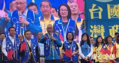 吳敦義高雄輔選:「明年用3張票,下架蔡英文、下架民進黨!」