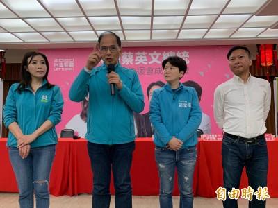 港警抓5890人 游錫堃:會不會像法輪功被活摘器官?