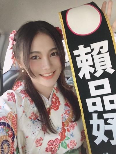 賴品妤「浴衣上陣」造勢大會 網友讚:太可愛了!