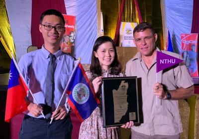 貝里斯感動!清大國際志工團獲頒貝里斯青年獎章