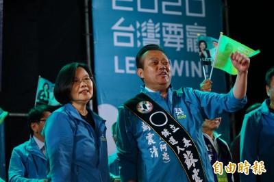 蘇震清造勢估湧3萬人 蔡英文:挺為民喉舌的立委連任