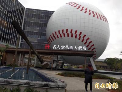 以巨大球體為造型 名人堂花園大飯店成龍潭觀光旅遊新地標