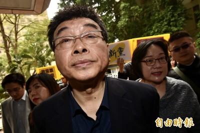 邱毅遭爆大賺中國財卻未申報! 綠黨將赴監察院檢舉