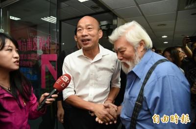 李四川拜訪王金平 韓國瑜:還有很多人在安排