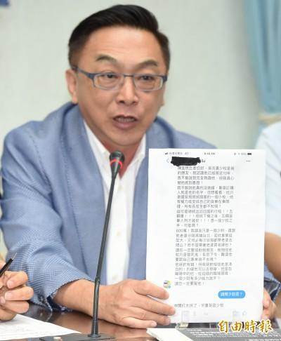 「卡神」被起訴 陳宜民:應查清金流