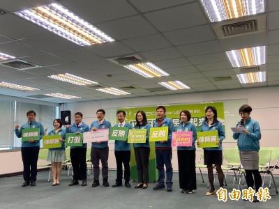 民進黨成立「打假反賄」小組 祭反賄選檢舉獎金