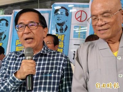 執政成績、捍衛主權贏韓國瑜太多  陳水扁首次表態挺小英連任