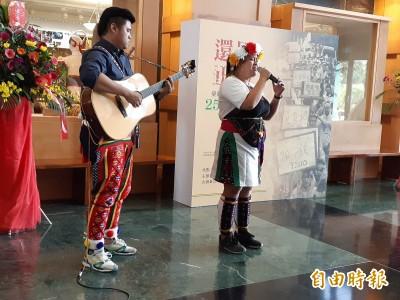 「原住民」正名25週年 來自張惠妹部落新生代用「唱」的讓人懂歷史