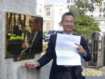 洪志恒先告陳玉珍假學歷 再促陳福海說清工程案件
