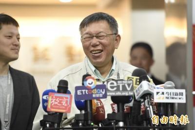 楊蕙如涉雇網軍被訴 柯文哲聲稱知道誰出錢但不說