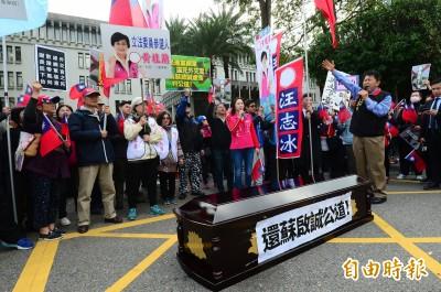 藍委候選人率眾扛棺衝外交部「為蘇啟誠討公道」要求謝長廷下台
