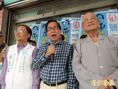 陳水扁反韓但不認同罷免 「任期到就不要讓他連任」