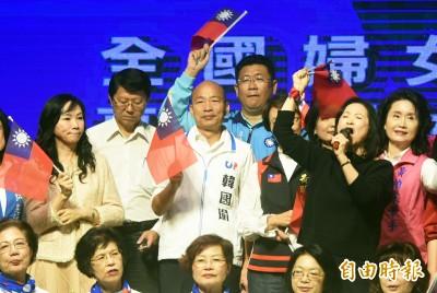 中國準備面對民進黨勝選?媒體爆:統戰轉佈局立法院