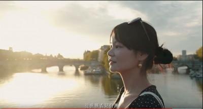 蔡英文競選影片《從世界愛上台灣》曝光 8國台灣遊子齊挺小英