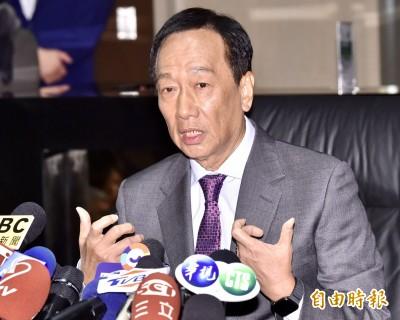 國會「綠油油一片」 郭台銘:政黨票不要讓民進黨通吃