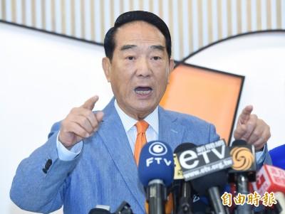評國民黨不可能換瑜 宋楚瑜:但能選「中華民國派」