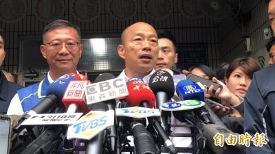 蔡英文警衛官轉任韓隨扈做情蒐? 韓國瑜:尊重國安局選派