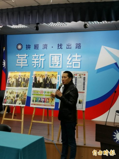 「卡神」案 吳敦義下令國民黨總動員追查