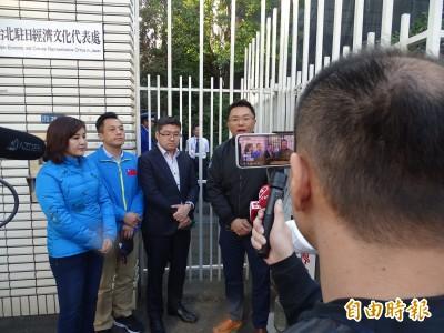 藍營議員闖駐日代表處碰壁 還挨嗆︰何不抗議造假的中國
