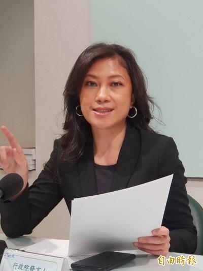 卡神案尊重司法調查 政院:譴責假訊息立場不變