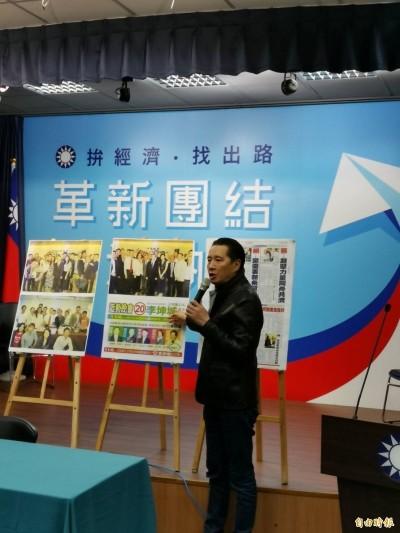 藍營全力炒「卡神案」 王丹:最沒資格說的就是國民黨和韓