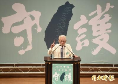 小英贏面大免投票? 辜寬敏:用投票展現台灣人意志