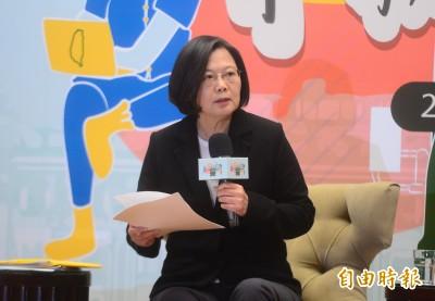 港澳條例可處理香港反送中!蔡英文:不需要「難民法」