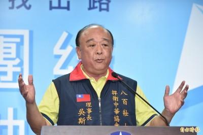 吳斯懷影響大? 徐巧芯:國民黨區域立委「掉了5%」