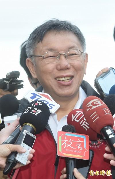 韓國瑜點名是「網路被霸凌三兄弟」 柯文哲表示...