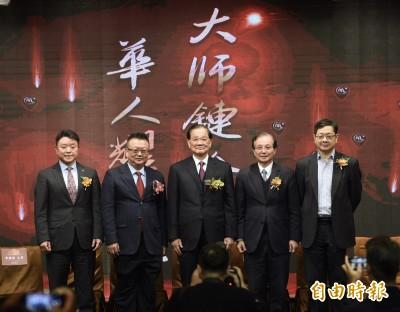 「大師鏈」北京設據點引疑慮  連戰未回應