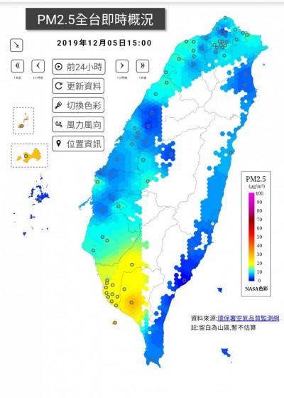 台南秋冬空品大幅改善 環保局:11月紅害日降為零