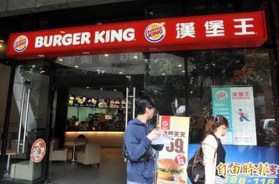互相傷害? 漢堡王推「憑麥當勞、肯德基發票換漢堡」活動