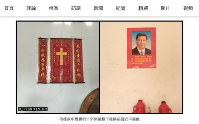 耶穌換成習近平!中國基督徒被迫背叛信仰