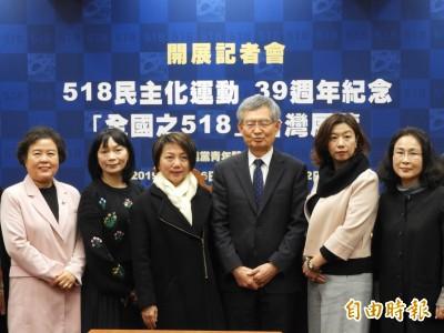 光州事件39週年 韓國「518民主化運動特展」來台開展