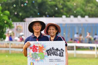 21年照顧29寄養童 屏東陳文寬夫婦將獲表揚