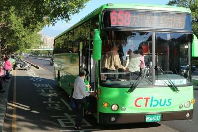 中市免費公車8年半補助近200億 明年預算再加31億