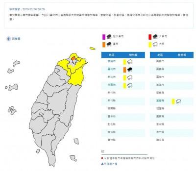 雙北基桃宜小心豪大雨!氣象局6日午夜發布警示