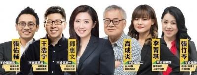 劉宥彤提「家暴兒虐處鞭刑」 綠黨:搏版面便宜行事主張