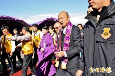 今年代表字「亂」 韓國瑜出席法會稱為台灣祈福