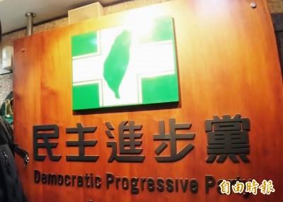 藍委陳宜民推打保六女警 民進黨:嚴正譴責