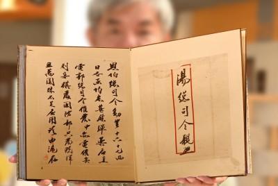 央行450萬兩黃金搶運來台關鍵書信!清大教授楊儒賓捐畢生收藏